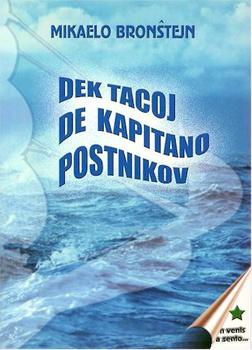 DEK TAGOJ DE KAPITANO POSTNIKOV (direct from UEA) - Click Image to Close