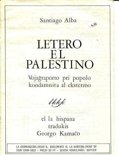 LETERO EL PALESTINO (direct from UEA) - Click Image to Close