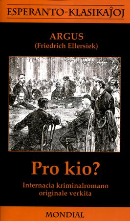 PRO KIO? (direct from UEA) - Click Image to Close